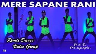 Malhari Remix Hip Hop Dance | Bhola Sir Sam & Dance Group