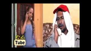Balbola - Funny Ethiopian Comedy Drama