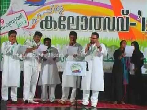 Kerala Mappila Kala Academy Jeddah Chapter  - Kalotsav '2012