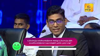ECON ICON | EPISODE - 06 | Shakthi TV