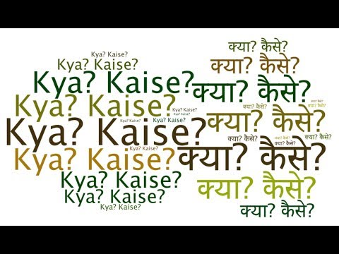 Learn about the Internet in Hindi from Kya Kaise. Internet ke baare mein Hindi mein seekhiye
