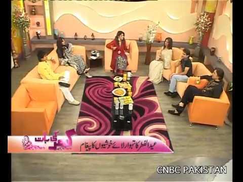 Gher Ki Baat - CNBC Pakistan - 20th of August, 2012. Part 5.