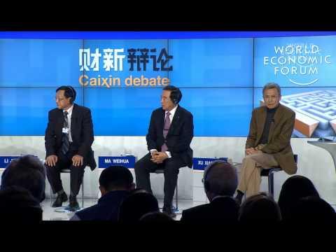Davos 2013 - (Caixin) China 2020: Vision Meets Reality