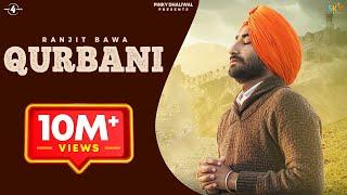 New Punjabi Songs 2015    QURBANI    RANJIT BAWA    Punjabi Songs 2015