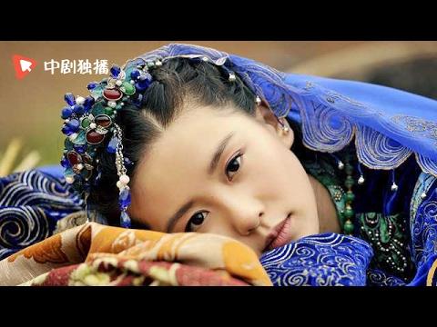 【风中奇缘】【胡歌】【刘诗诗】超长片花