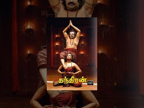 Tamil Movie | Thanthiran | தந்திரன் thumbnail