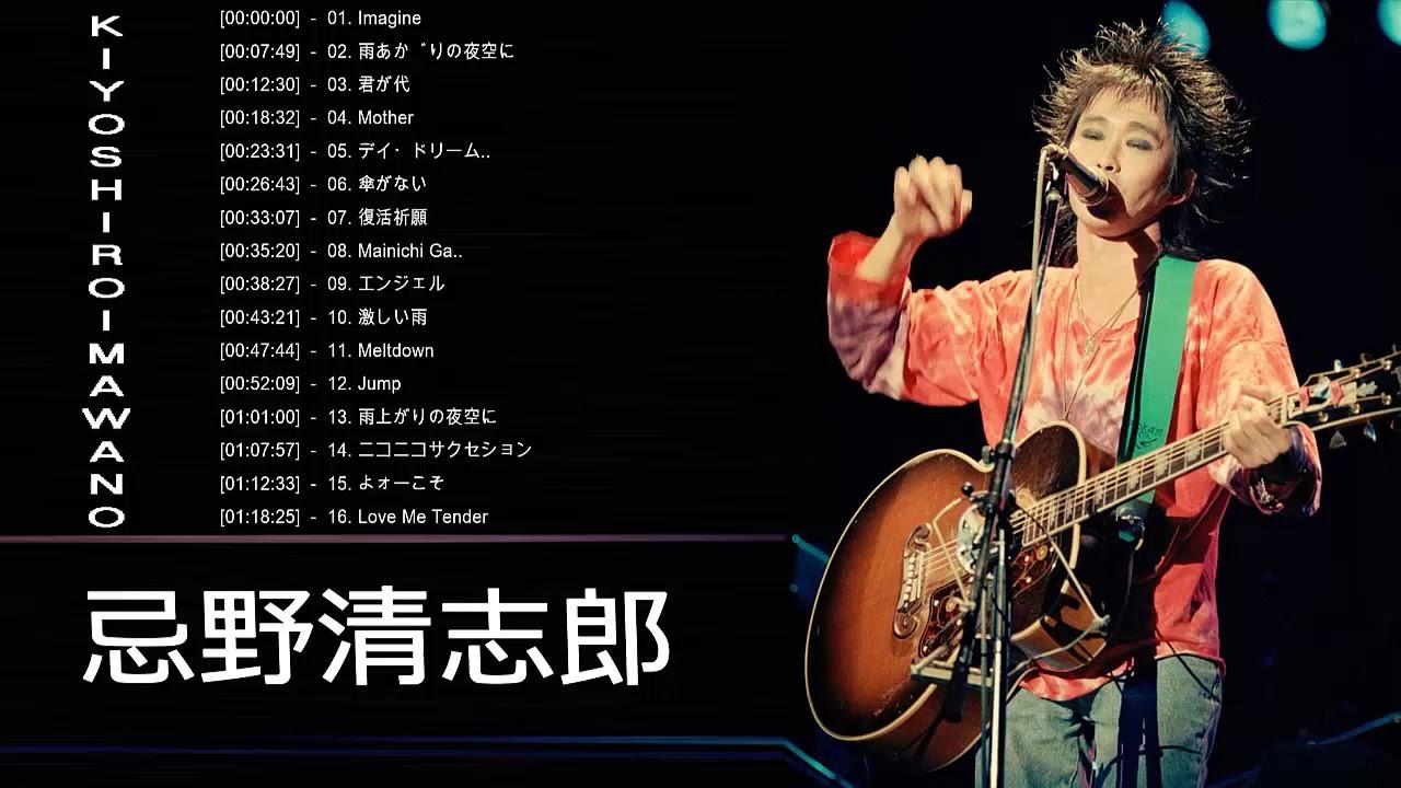 忌野清志郎の画像 p1_11
