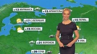 Прогноз погоды - Ужас! Прикол в прямом эфире.