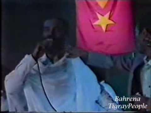 Tplf Song - Agame Adey By Eyasu Berhe ዓጋመ ዓደይ ብኢያሱ በርህ video