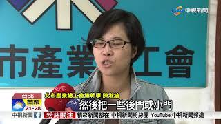 不食人間煙火?徐國勇辯護「勞工想到歐美旅遊不用積假嗎?」
