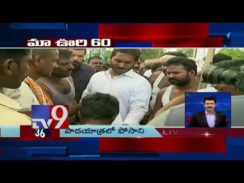 Maa Oori 60 || Fast News || Top News || 26-05-2018 - TV9
