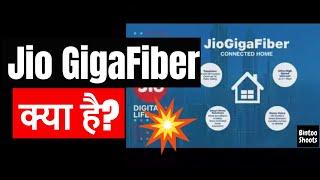 Jio GigaFiber Giga Set top box, Smart Home Features, Landline, Giga Router | Hindi | BintooShoots