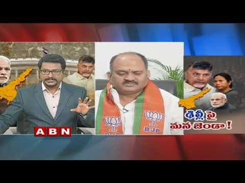 Debate on Mamata's Comments on Modi's Government   Country Needs Change   Part 1