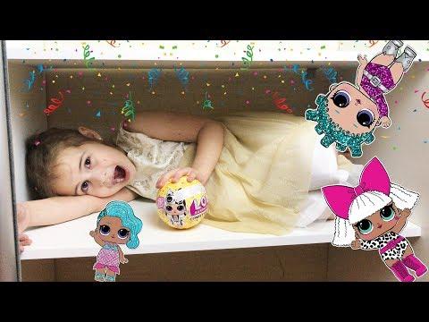 Кукла ЛОЛ во всем виновата Алина и Юляшка играют Для детей Kids video