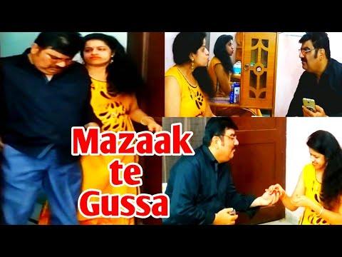 Mazaak te gussa (मज़ाक ते गुस्सा) Punjabi ,multani/ saraiki comedy video.
