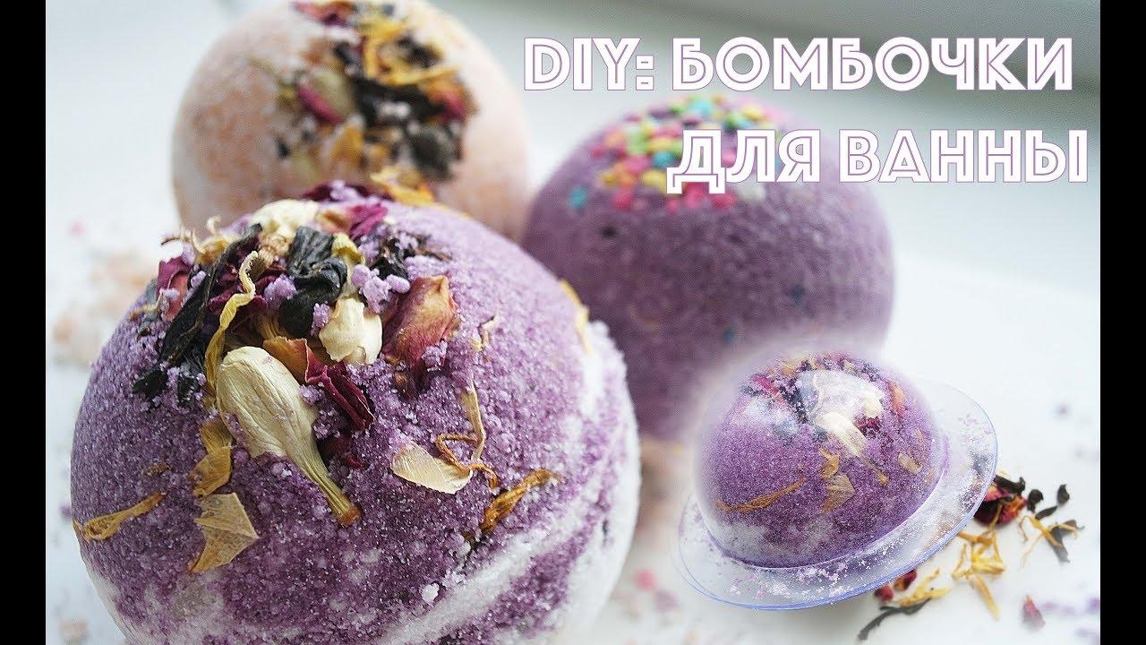 Фото рецепты бомбочки своими руками 106