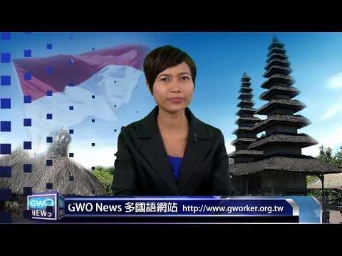 GWO Taiwan News【Berita Indonesia】(印尼語新聞)台灣第一個多國語新聞台