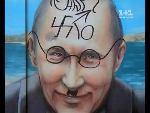 Що змінилось у Криму за два роки окупації? - Гроші