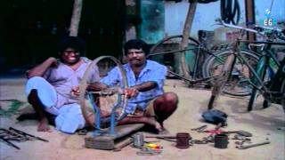 All In All Alaguraja - All In All Azhaguraja Goundamani Comedy- Vaidehi Kathirunthal