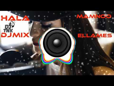 Download  Arabic DJ Mix---حلا - كليب ممنوع اللمس Hala Mamnoo Ellames New  Gratis, download lagu terbaru