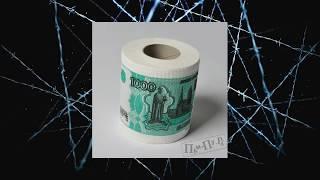 #БАНКОВСКАЯ #АФЕРА 6 #ЦБ РФ готовит взрывную #девальвацию рубля и что такое Центральный #Банк России