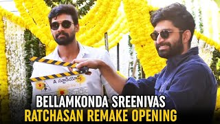 Bellamkonda Srinivas New Movie Launch | Ratsasan Movie Telugu Remake | Telugu FilmNagar
