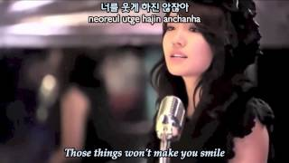 [ENG SUB] Younha - Please Take Care Of My Boyfriend (Vocal Ver.)