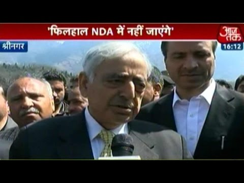 Mufti Mohammad Sayeed: Joining NDA Is Not A Priority