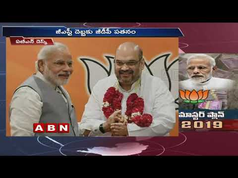 PM Modi to Implement new strategy with welfare schemes ahead of elections | ABN Telugu