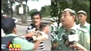 Bangladesh : Police Bashing of Opposition Chief Whip In Hartal- ATN News-06-07-2011.AVI