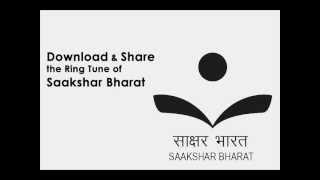 Download Saakshar Bharat ring tune 3Gp Mp4