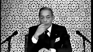 خطاب نادر للملك الحسن الثاني عن الريف hassan 2 rif   YouTube