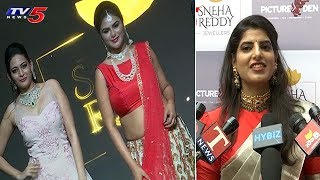 Sneha Reddy's Jewellery Fashion Show Held At Picture Den Studios