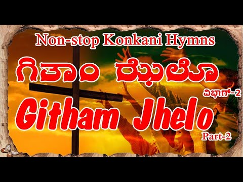 Githam Jhelo  - Part-02 (non-stop Konkani Hymns) video