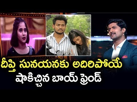 Deepthi Sunaina Emotional On Shanmukh | Nani Bigg Boss Latest Episode Highlights | TOLLYWOOD ADDA