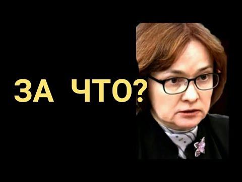 АРЕСТЫ АКТИВОВ ВСЕХ ПРЕДАТЕЛЕЙ И ВРЕДИТЕЛЕЙ, 07.03.2019.