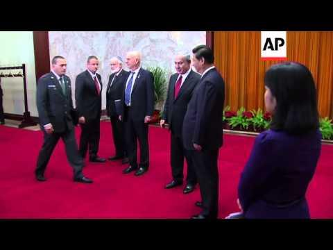 Israeli PM Netanyahu meets Chinese President Xi Jinping
