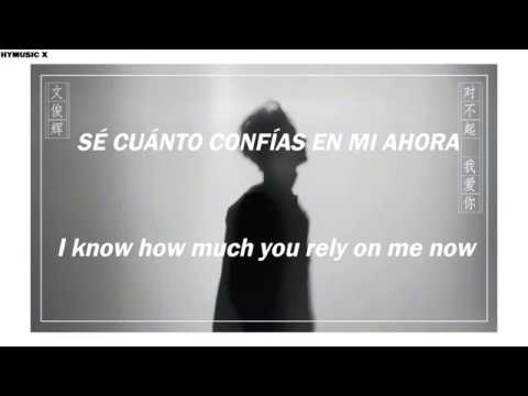 Download JUN SEVENTEEN - 对不起,我爱你 I'm Sorry, I Love You // S SUB Español - English COVER Mp4 baru