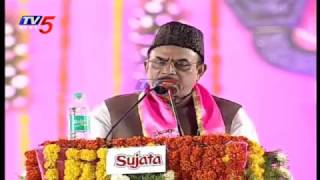 Deputy CM Mahmood Ali Speech at TRS Pragati Nivedana Sabha | Warangal