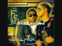 (Reggaeton) Ivan y Ab de Una Lagrima