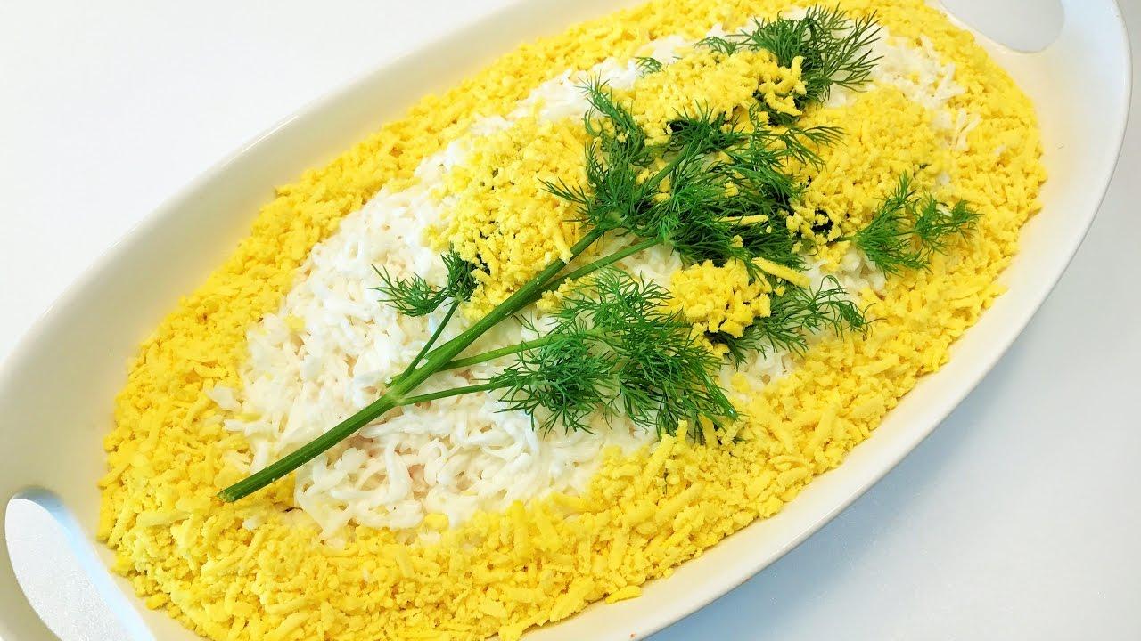 Рецепт салат нежность классический рецепт с
