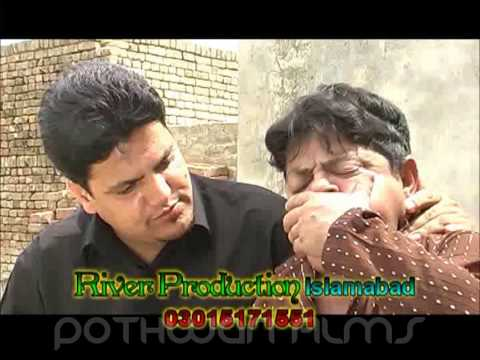 Zulam Nee Akheer [hd] - Full Pothwari Drama video