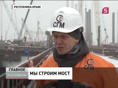 Керченский мост сегодня 2017  Строительство моста Путина  Крым мост 2017