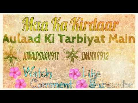 Maa Ka Kirdaar Aulaad Ki Tarbiyat Main By Maulana Saeed Yusuf Khan 2013 video