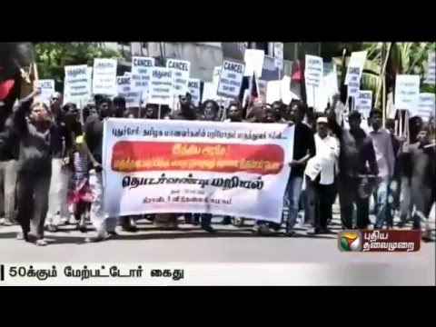Protest against NEET Medical Entrance Exam: 50 Arrested in Puducherry