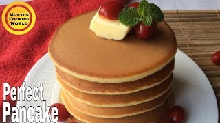 প্যানকেক রেসিপি ॥ Perfect Pan Cake Recipe ॥ How To Make Pancake