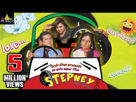 Stepney Full Movie | Latest Hindi Full Movies | Hyderabadi Full Movie | Sri Balaji Video thumbnail
