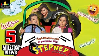 Stepney Full Movie | Latest Hindi Full Movies | Hyderabadi Full Movie | Sri Balaji Video