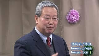 夏业良谈零八宪章出台、中国人丧失了血性/《纪念零八宪章十周年研讨会》5