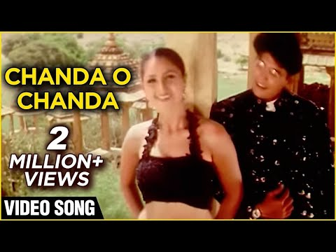 Chanda O Chanda - Prashant & Simran - Kannethirey Thondrinal video
